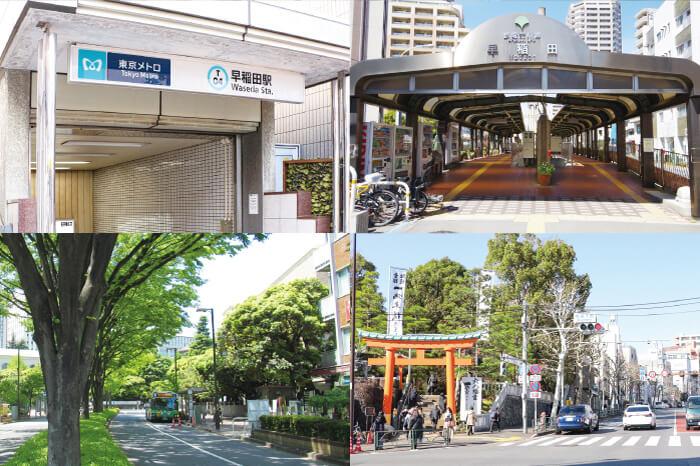 早稲田駅や駅周辺の街並み|穴八幡宮、早稲田駅入り口などの写真|